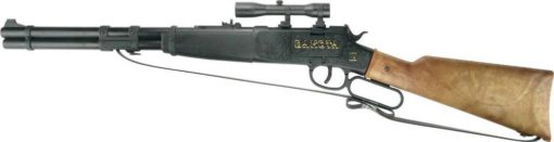 Dakota 100 Shot Rifle